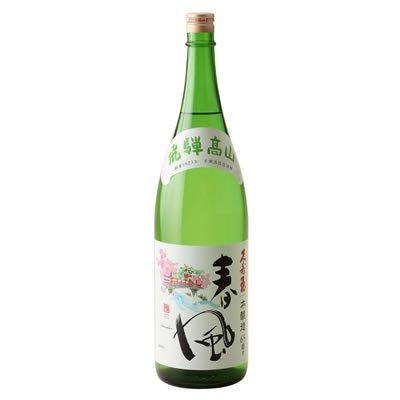 画像1: 久寿玉 春風 1800ml (本醸造)