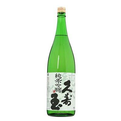 画像1: 純米吟醸1800ml