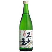 純米生酒720ml(要冷蔵)(特別純米)