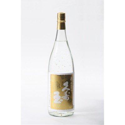 画像1: 寿  純金箔入1800ml (特別本醸造)
