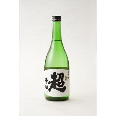 画像3: 家吞みセットB(純米吟醸・原酒超辛口・手造り純米)